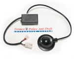 Police Vehicle Anti-Theft Module
